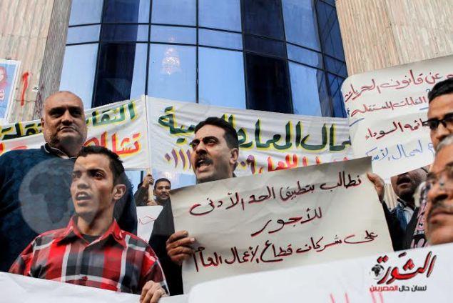 بالصور| وقفة عمالية  امام نقابة الصحفيين