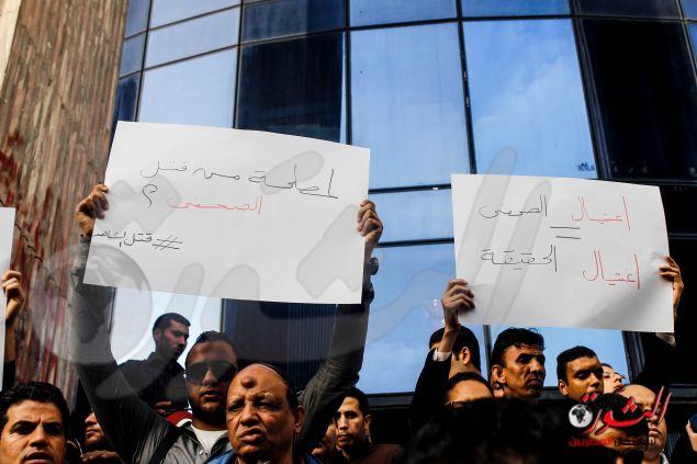 """وقفة الصحفيين أمام النقابة للتنديد بمقتل """" ميادة أشرف"""""""