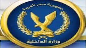 """""""الداخلية"""" عن اتهام الأمن بالتقصير: """"مش هنتواجد في كل شبر بمصر يعني"""""""