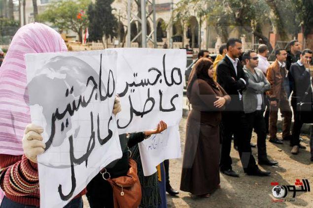 بالصور   وقفة لحملة الماجيستير و الدكتوراه أمام قصر الاتحادية للمطالبة بالتعيين