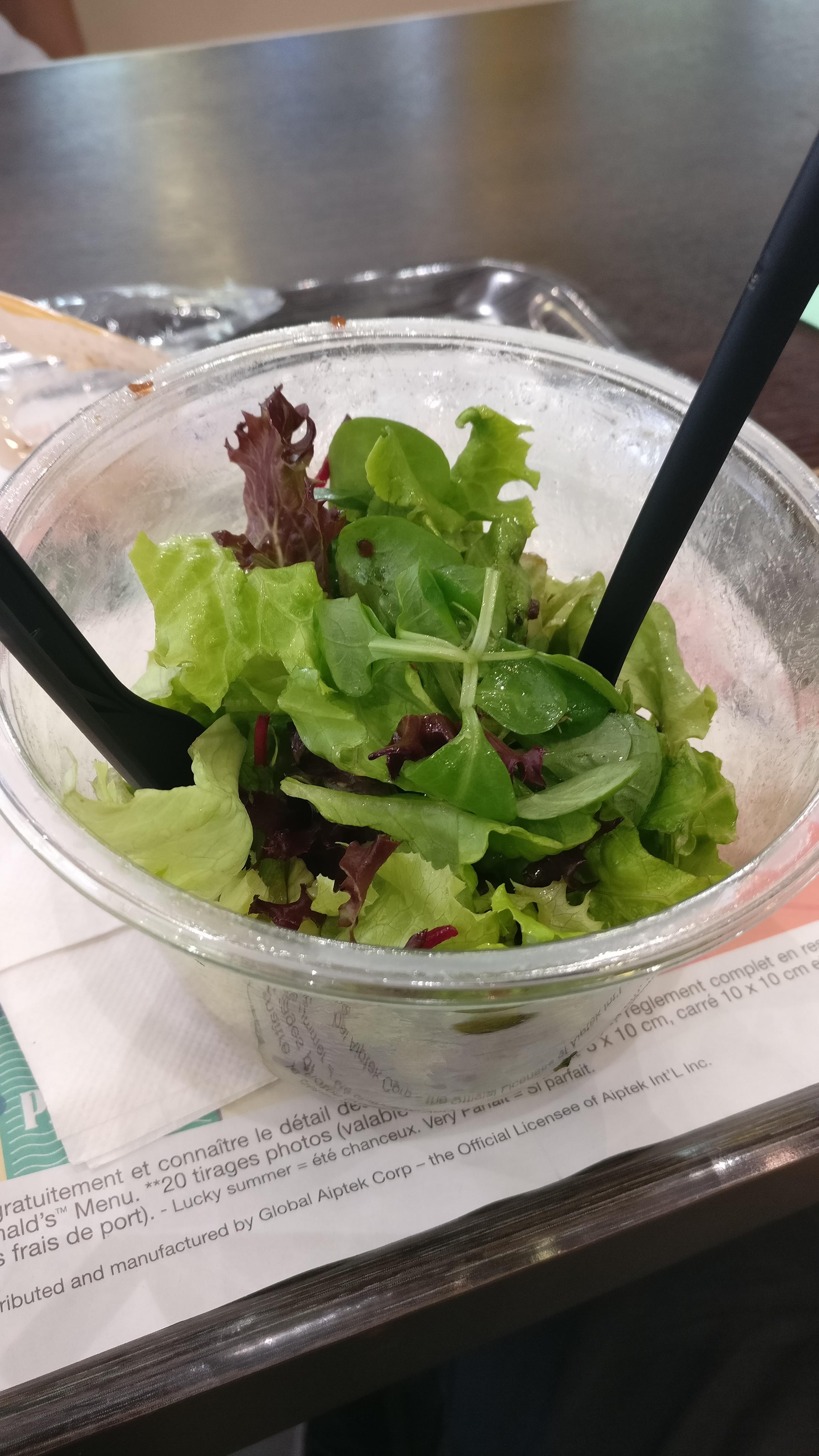 Photo du produit Salade