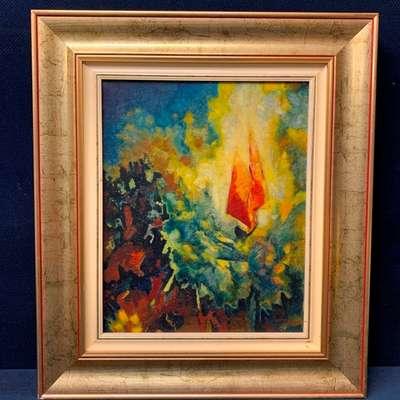 "Картина ""Закат на Лазурном побережье"" в стиле Импрессионизм, Франция, конец 20 века"