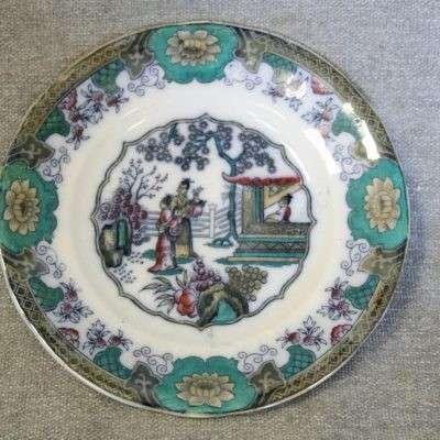 Тарелка в стиле Восточный Бельгия, середина 20 века