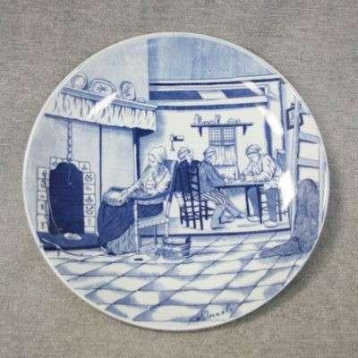 Тарелка в стиле Эклектика Бельгия, середина 20 века