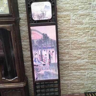 Ширма в стиле Восточный Китай, середина 20 века