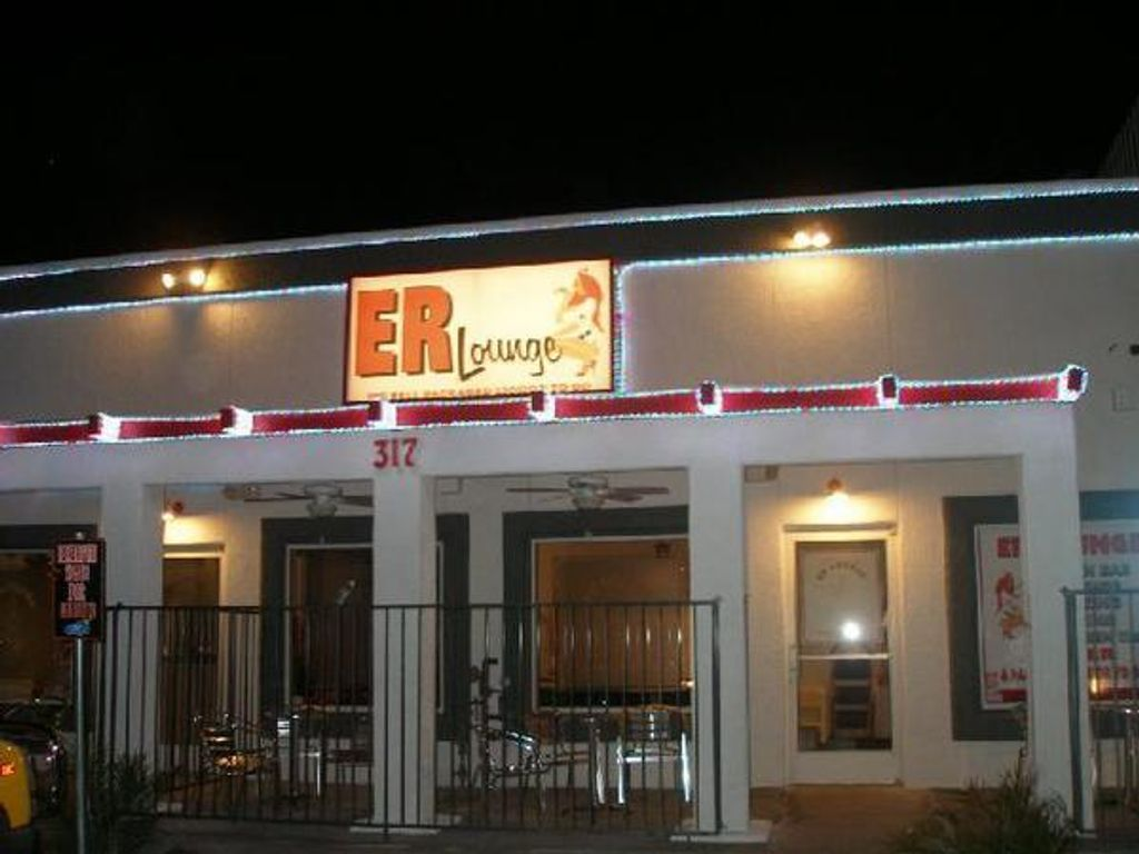 E R Lounge
