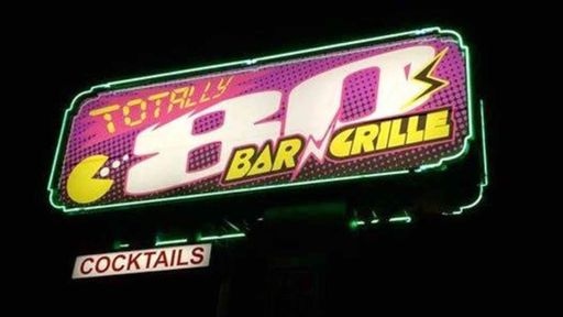 80s bar and grill