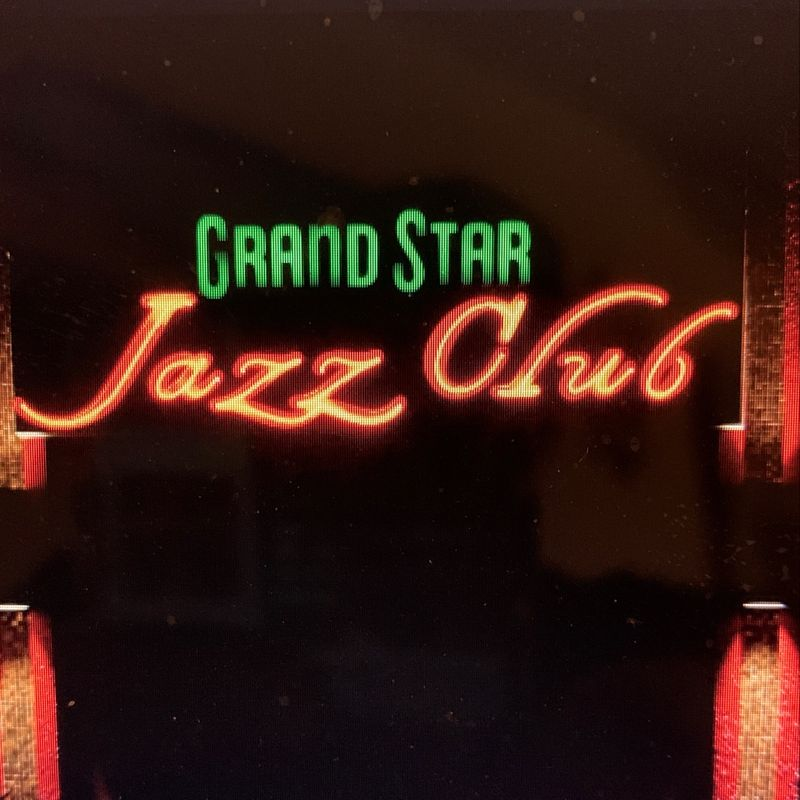 Grand Star Jazz Club