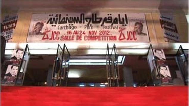مشاركة دولية قوية وغياب عربي في مهرجان انطاليا للفيلم السينمائي: