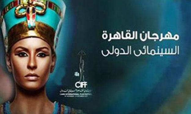 بيان من أمير العمري بشأن تولي رئاسة مهرجان القاهرة السينمائي