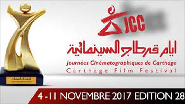 """افتتاح الدورة 28 لأيام قرطاج السينمائية بعرض فيلم """"كتابة على الثلج"""""""