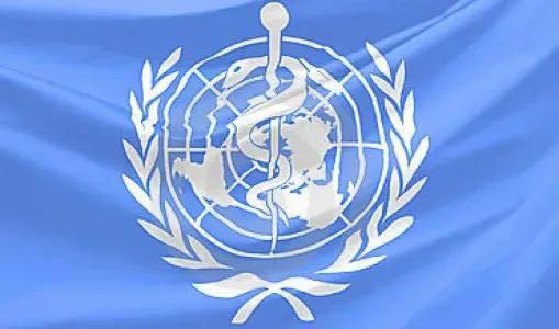 ჯანდაცვის მსოფლიო ორგანიზაციამ ახალ კორონავირუსთან დაკავშირებით პანდემია გამოაცხადა