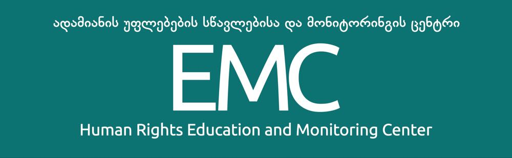EMC მთავრობას - კარანტინში მყოფი მუნიციპალიტეტებისთვის დროული, ეფექტიანი ჰუმანიტარული ზომებია საჭირო