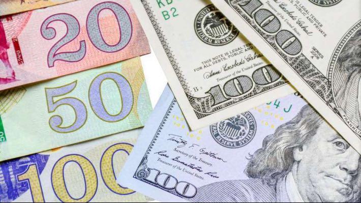 უცხოური ვალუტის ოფიციალური კურსი 25 მარტისთვის-დოლარი-3.4494 ლარი, ევრო-3.7436 ლარი, ფუნტი-4.0558 ლ.