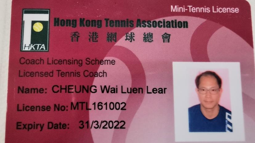 Tennis.lear