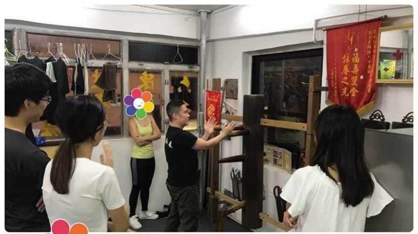 詠春拳術班