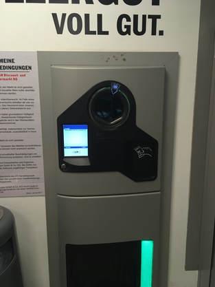 柏林-瓶罐回收機器
