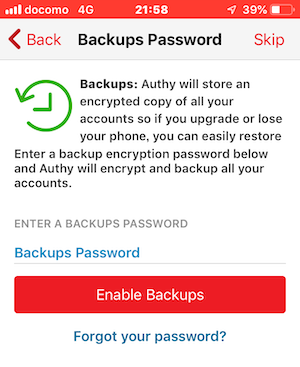 Authyのバックアップパスワード設定