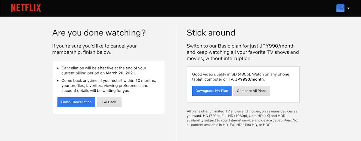 Netflixの解約確認画面