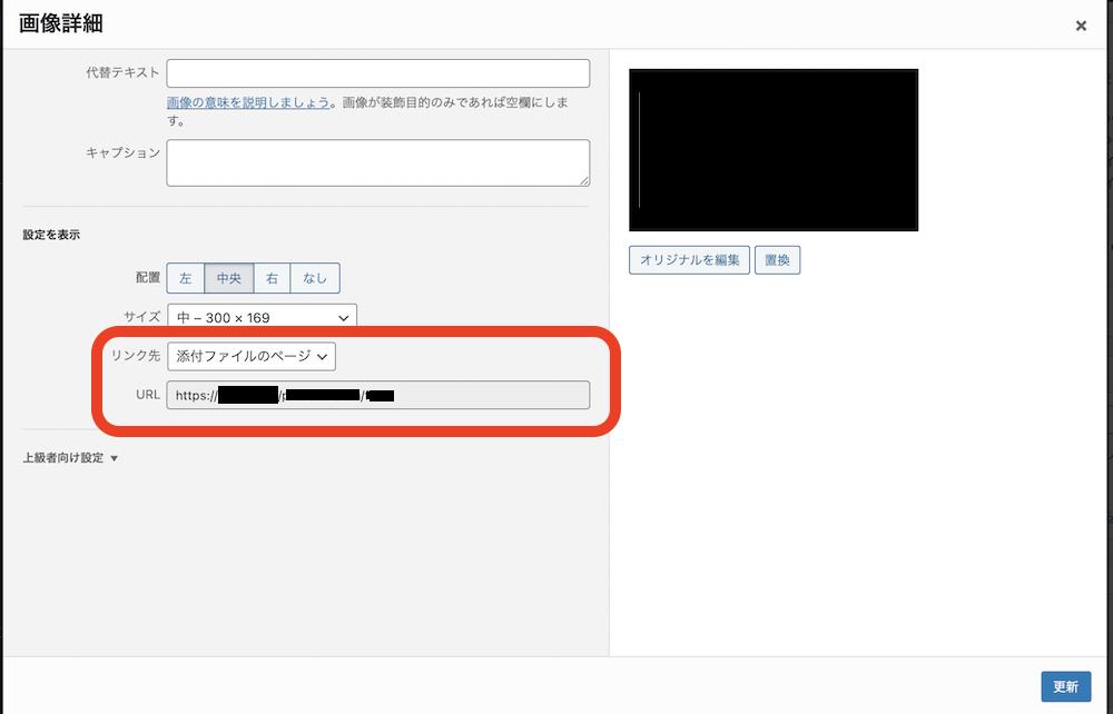 リンク先が添付ファイルのページ