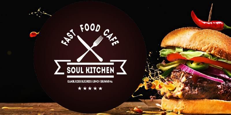 Кафе Soul Kitchen