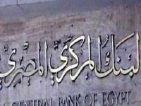 مصر تطرح أذون خزانة بـ11.25 مليار جنيه الأحد
