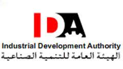 """""""التنمية الصناعية"""": إنشاء قاعدة بيانات خاصة تتضمن المنتجات المصرية وبياناتها"""