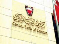 مصرف البحرين المركزى يعلن عن إصدار جديد من الصكوك الإسلامية الحكومية
