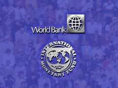 البنك الدولى يتوقع نمو الاقتصاد المصرى بنسبة 4% خلال العام المالى الجارى