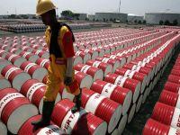 تراجع أسعار النفط في التعاملات الأمريكية