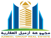 """""""أزميل العقارية"""" تتوسع بالأسواق الخليجية لتنمية الاقتصاد المصرى"""
