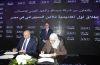 وزير الاتصالات يشهد توقيع اتفاقية تعاون بين المعهد القومي للاتصالات وشركة سيسكو العالمية  لإطلاق اكاديمية للأمن السيبراني في مصر