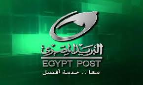 وزير الاتصالات يصدر قراراً بإعادة تشكيل مجلس إدارة الهيئة القومية للبريد