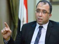 وزير التخطيط: الانتهاء من مسودة قانون الصندوق السيادى برأس مال 5 مليارات جنيه