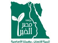مصر الخير: البنوك فى مقدمة الداعمين لقطاع التعليم