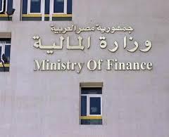 """""""المالية"""" تطرح سندات خزانة بقيمة 850 مليون جنيه"""