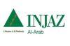 مصر تستضيف مسابقة إنجاز العرب الإقليمية الحادية عشرة للشباب رائدي الأعمال