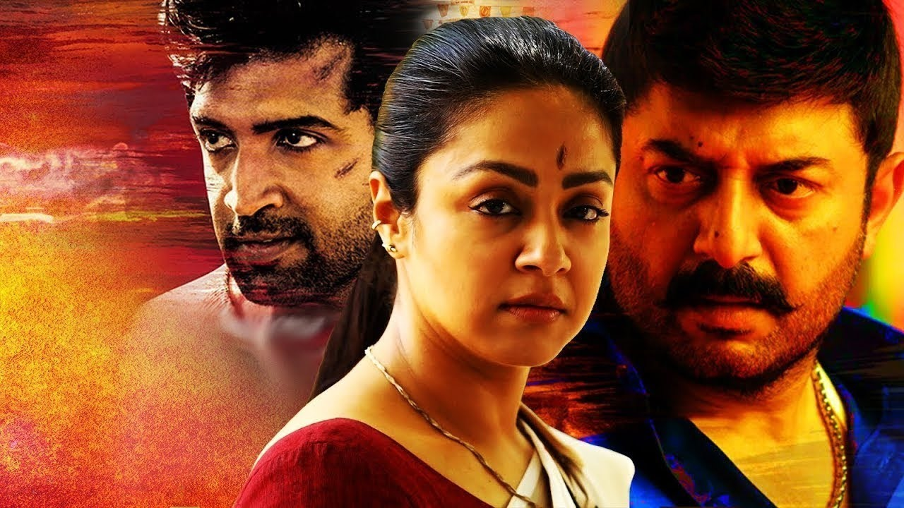 10 Awesome Tamil Movies