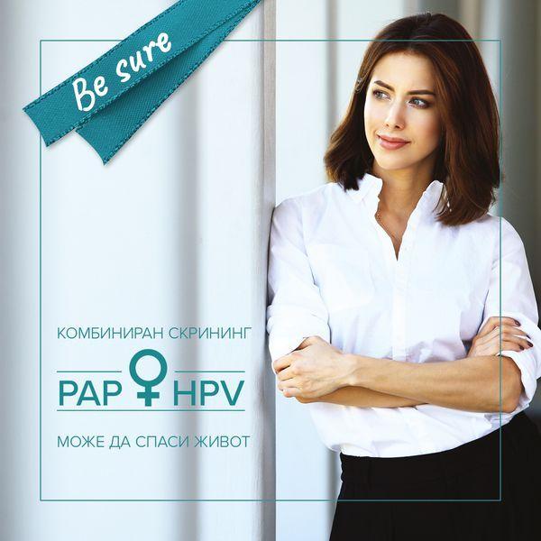 A new global standard for cervical cancer prevention