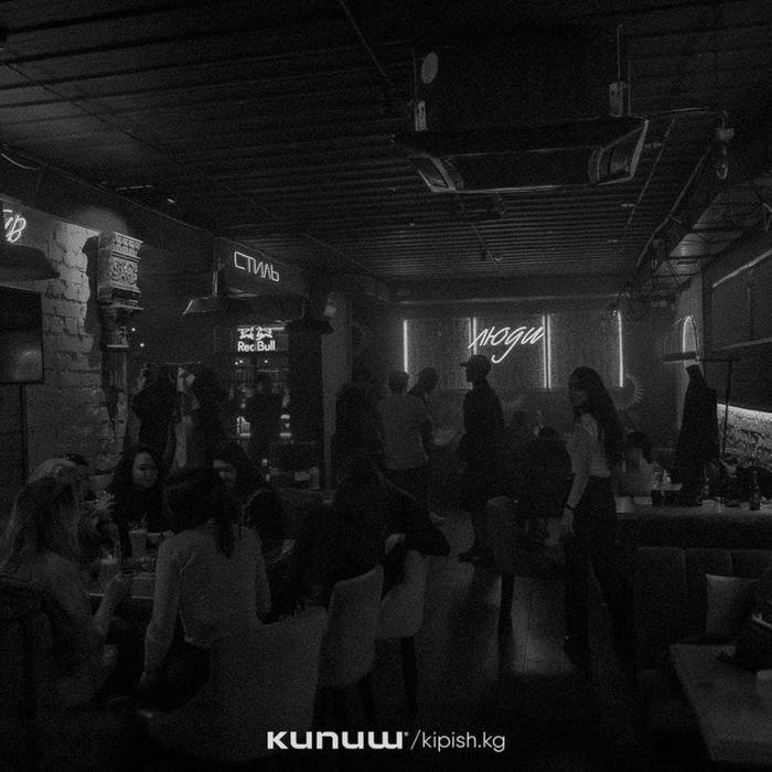 1 Фото интерьера Кипиш Бар