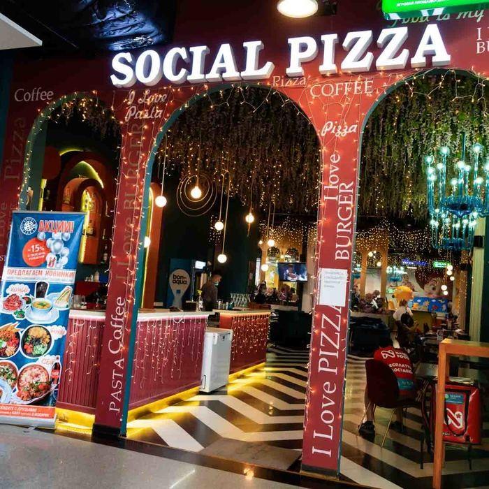Social pizza plaza