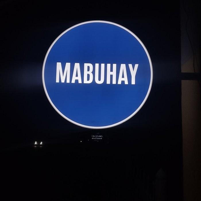 1 Фото интерьера MABUHAY