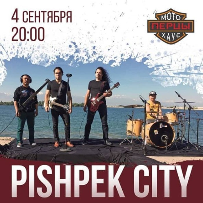 Pishpek city