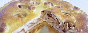 Пирог с яблоками: (170)