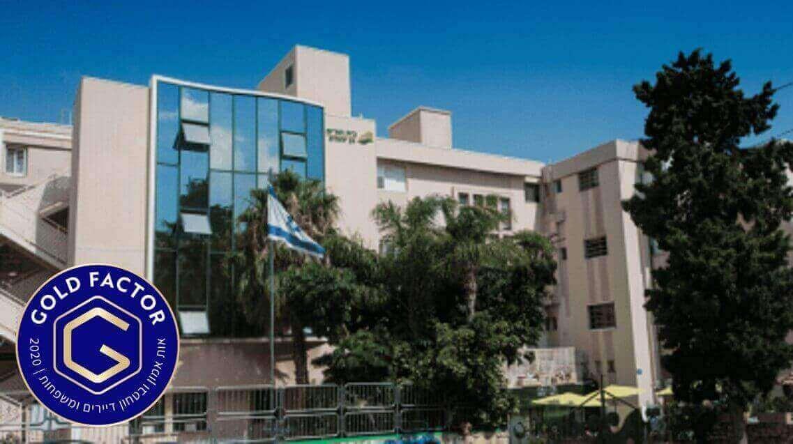 בית אבות בחיפה בן יהודה