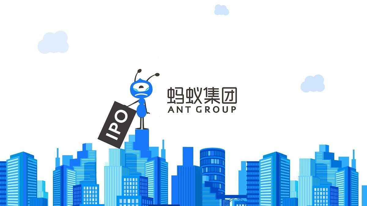 /ant-financial-why-the-the-biggest-ipo-in-history-was-halted-1gu3zl1 feature image