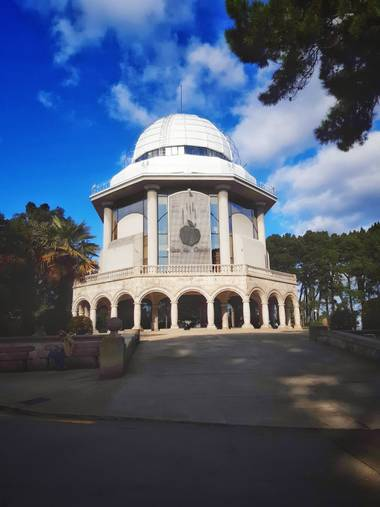 Mpinfante en Hamelin: Paisaje  (La Coruña), ♧Casa das Ciencias Situado en un palacete en el parque de Santa Margarita. El elemento más emblemático es su pl...