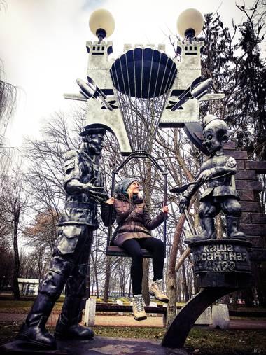 Conbyconv en Hamelin: Paisaje  (Lieninski rajon), #parquesyjardines