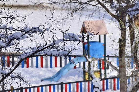 Marivi.s.i en Hamelin: Paisaje  (Madrid), #invierno20
