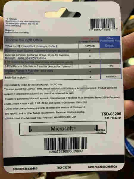 Microsoft profeshnal plus - 2